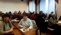 The Meeting of Kyiv Department of the Ukrainian Geographical Society